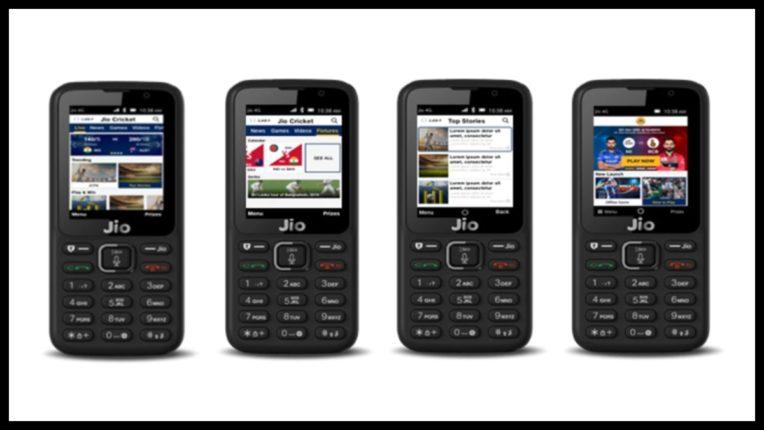 क्रिकेट प्रेमियों के लिए Jio का बड़ा तोहफा, फीचर्स फोन लिए लॉन्च किया JioCricket ऐप