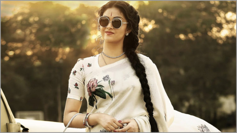 Keerthi Suresh appeared in this style, Miss India trailer released