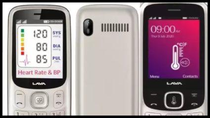 Lava Pulse 1 फीचर फोन हुआ लॉन्च, है दुनिया का पहला कॉन्टेक्टलेस थर्मामीटर वाला फोन