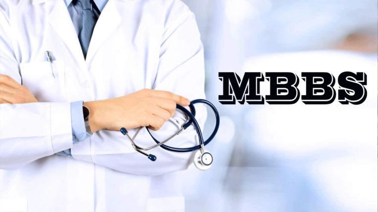 राजस्थान मेडिकल कॉलेज में MBBS की 230 सीटे बढ़ीं