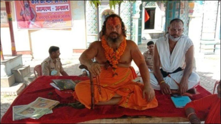 Mahant Paramhans Das of Ayodhya Cantonment is on hunger strike to declare India as a Hindu nation.