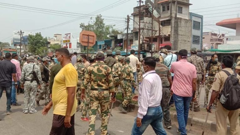 Manoj Adhikari Murder Case