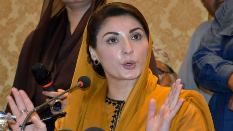 Amidst growing political tension, Maryam Nawaz said, 'The talks will take place only after the removal of the Imran government'