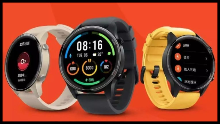 Xiaomi का Mi Watch Color Sports Edition हुआ लॉन्च, यह हैं खास फीचर्स