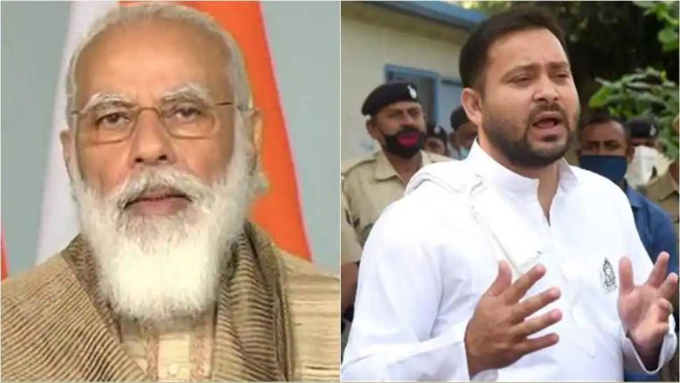 Modi and Tejashwi Yadav