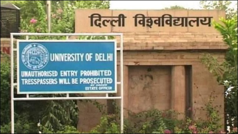 More than 19000 applications on first day of admission in DU despite high cutoff