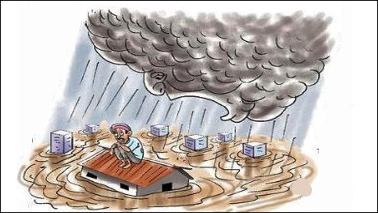 महाराष्ट्र, तेलंगाना, कर्नाटक में भारी तबाही अतिवृष्टि व बाढ़ का भीषण प्रकोप