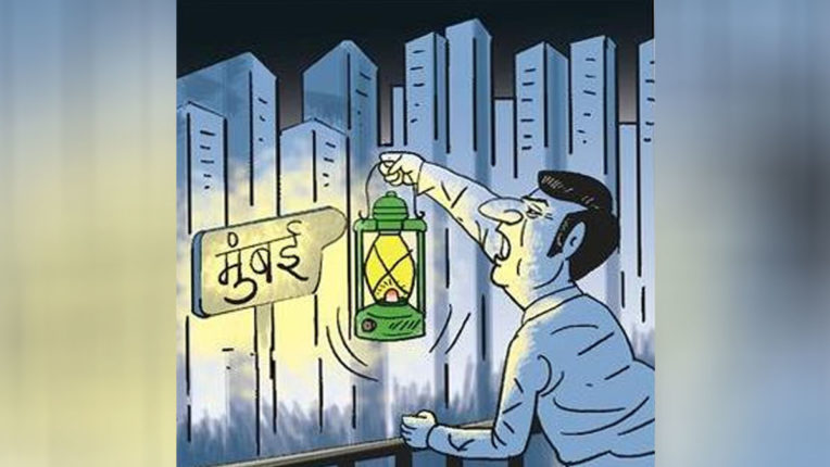 Nishanebaaz-There is no discussion about the entire state of Mumbai, due to the power crisis