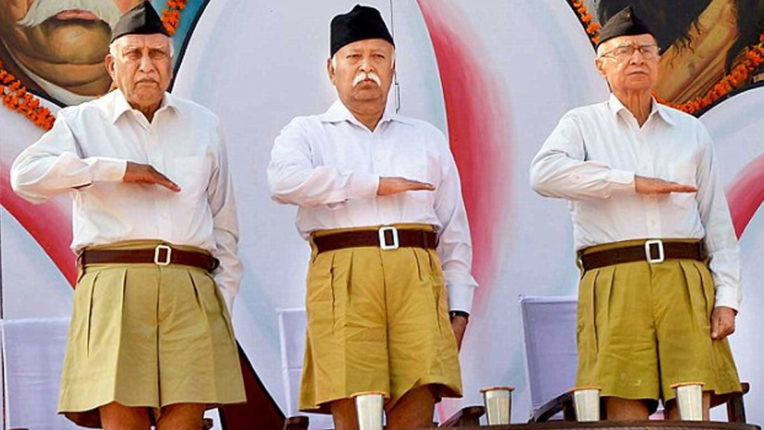 Now RSS is also against the central government