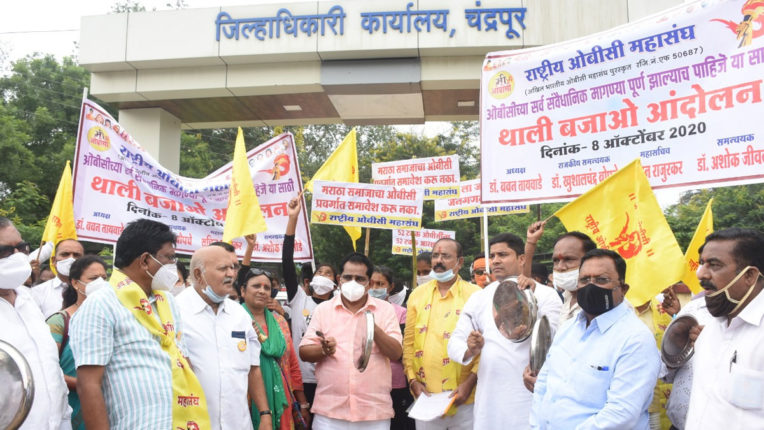 OBC federation's platter for constitutional demands