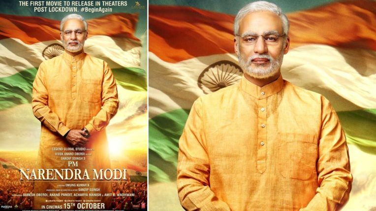 PM Modi's biopic to be shown first after the lockdown