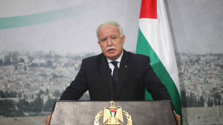 Palestine calls for international peace conference, America also agreed