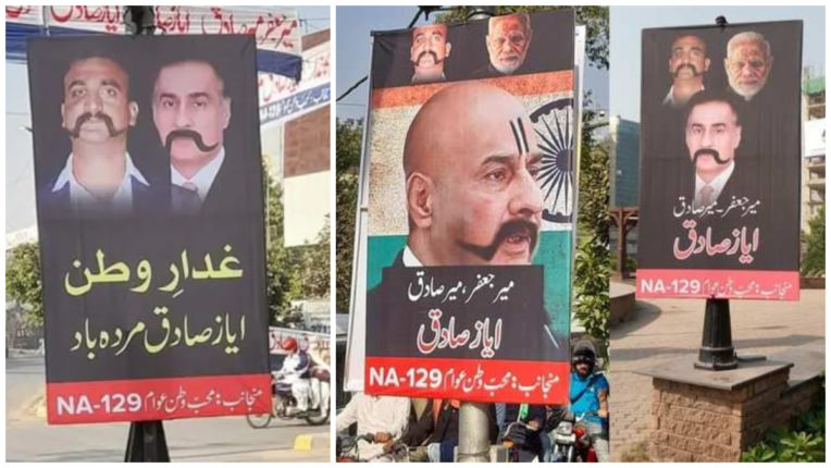 Posters of Wing Commander Abhinandan Vardhaman and PM Modi installed in Pakistan ..... this is the reason