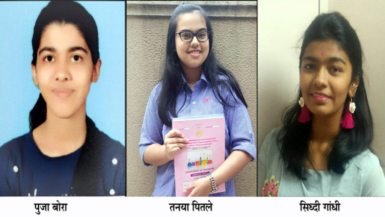 वक्तृत्व स्पर्धा के विजेता बने पूजा बोरा, तनया पितले और सिद्धि गांधी