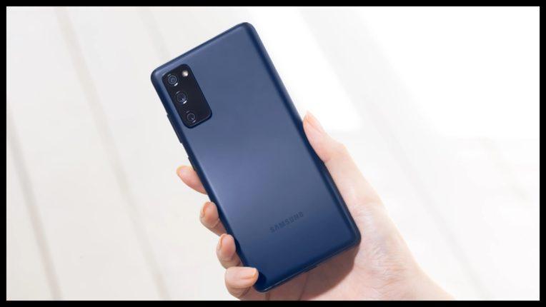 Samsung Galaxy S20 FE का 256GB वेरिएंट हुआ भारत में लॉन्च, जानें कीमत