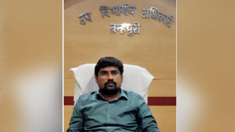 Sandeep Bhaske Bramhapuri's new SDO