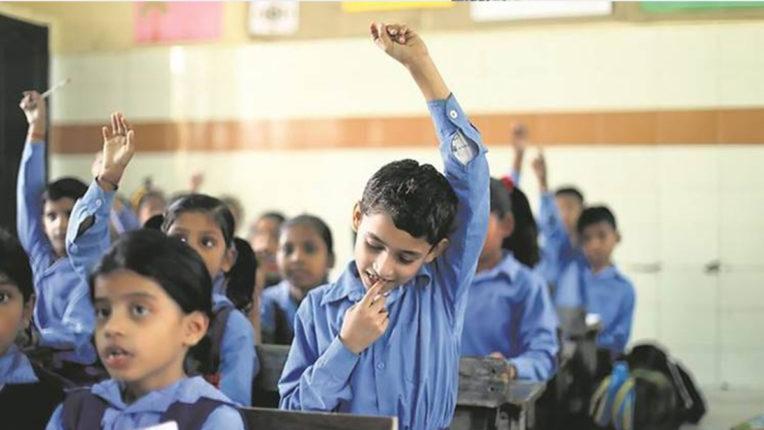 गुजरात सरकार ने निजी स्कूलों को शुल्क में 25 प्रतिशत की कटौती करने को कहा