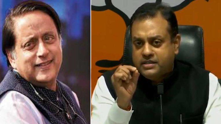 Shashi Tharoor and Sambit Patra