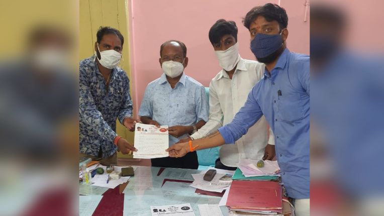 Shiv Sena Pravesh