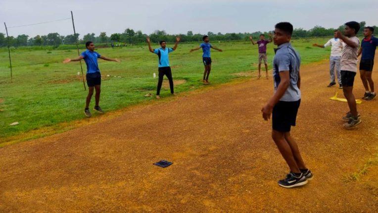 Sports Ground