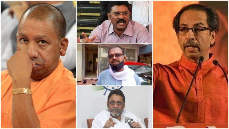 Started in Shiv Sena and BJP over Bollywood transfer uddhav thakre, mumbai, yogi UP