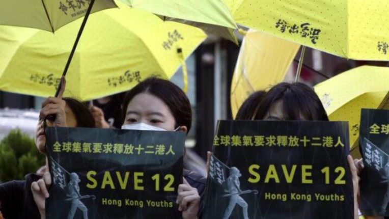 Demand for release of Hong Kong protesters raised in Taiwan, Chinese administration arrested in August
