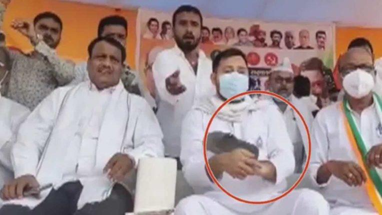 चुनावी रैली के दौरान तेजस्वी यादव पर चप्पल फेंकी गई
