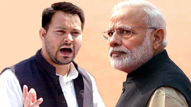 Tejashwi Yadav and Modi