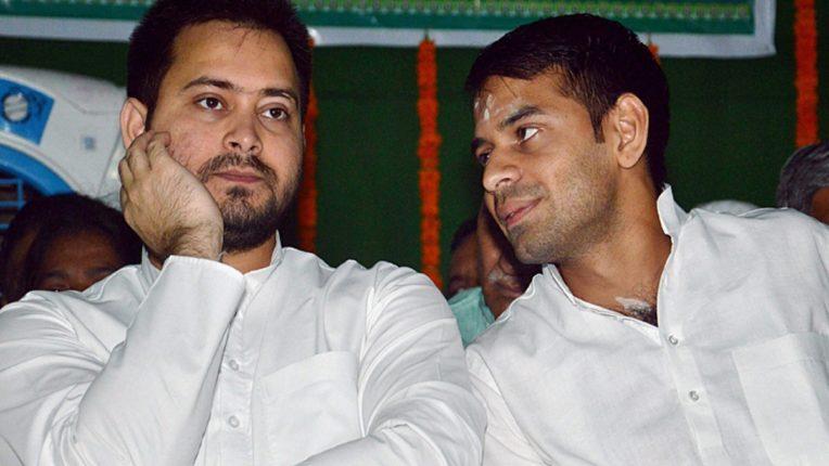तेजप्रताप हसनपुर तोतेजस्वी राघोपुर से लड़ेंगे चुनाव
