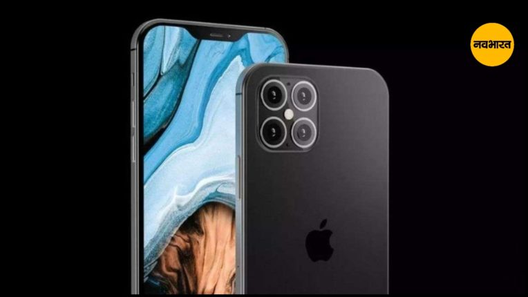 This is how you can get up to 5,000 discounts on iPhone 12 and iPhone 12 Pro, read here how