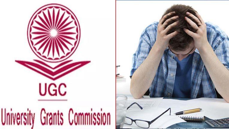 UGC ने देश के 24 यूनिवर्सिटी को बताया फेक, यूपी-दिल्ली सबसे आगे