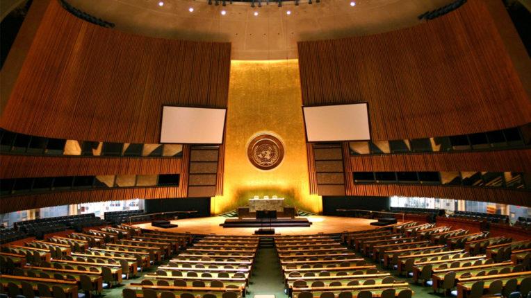 संरा मानवाधिकार परिषद में चीन और रूस ने सीटें जीती, सऊदी हारा