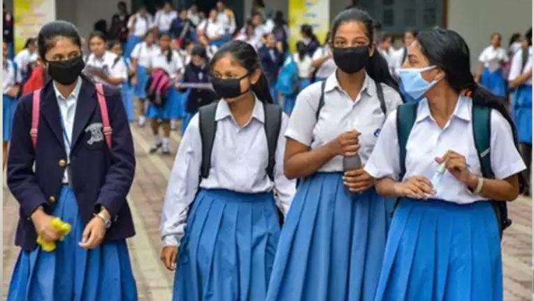 औरंगाबाद मनपा प्रशासन कल लेगा स्कूल खोलने का निर्णय