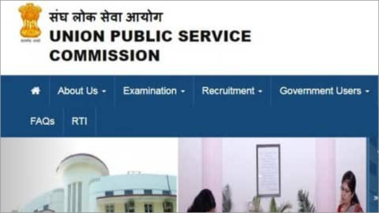 UPSC Civil Services 2020 results released, follow these steps and check your result