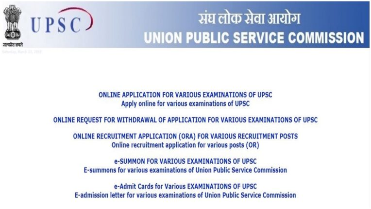 UPSC invited applicants for Combined Geo-Scientist / Geologist Examination