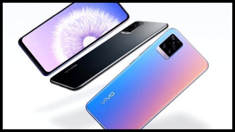 Vivo V20 स्मार्टफोन हुआ भारत में लॉन्च, जानें कीमत