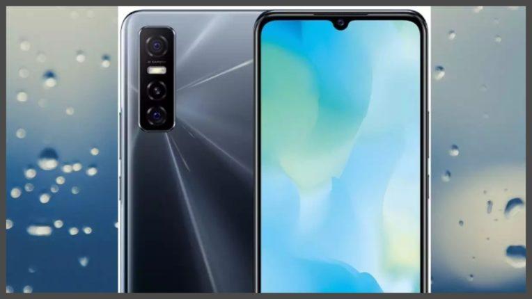 Vivo Y73s स्मार्टफोन हुआ लॉन्च, जानें खासियत