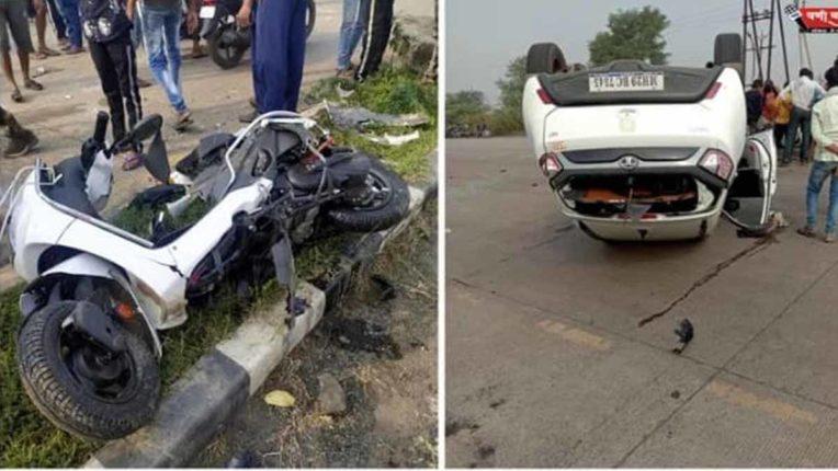 नायगाव-बेलोरा मार्ग पर कार-दुपहिया में भीषण दुर्घटना, एक की मौत एक घायल