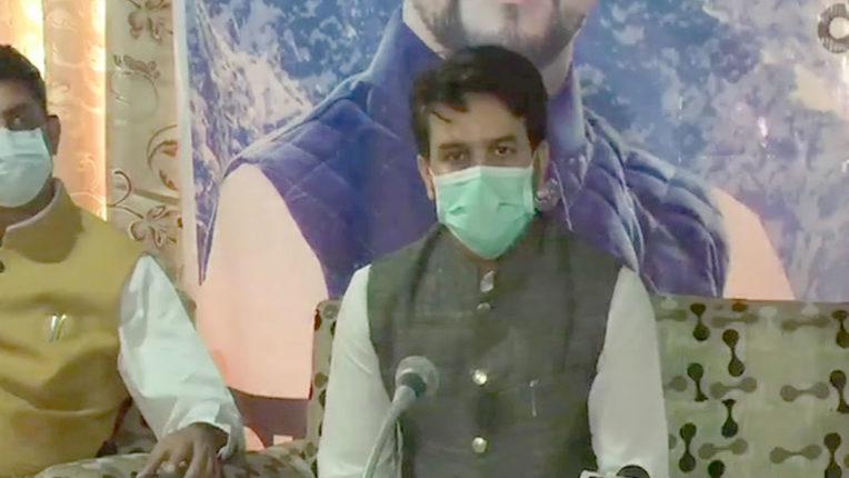 अनुराग ठाकुर का कांग्रेस पर हमला, कहा- कांग्रेस किसानों के नाम पर राजनीति कर रही