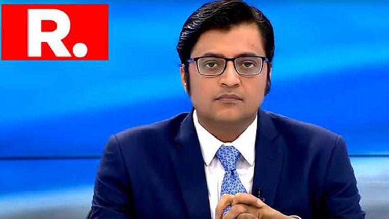 मुंबई पुलिस ने अर्नब गोस्वामी को भेजा कारण बताओ नोटिस