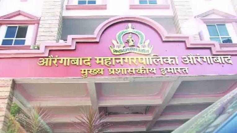 कोरोना टीके के लिए औरंगाबाद मनपा ने निश्चित किए 373 स्थान