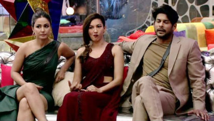 bigg-boss-14-senior-gauhar-khan-quits-the-show