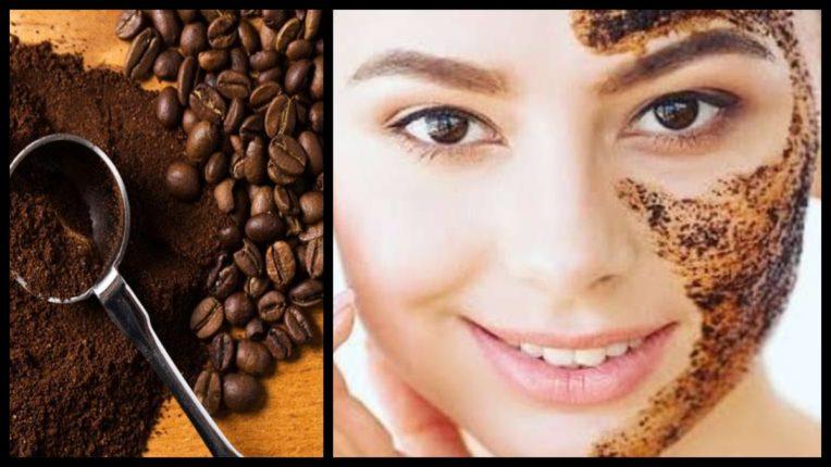 कॉफी है स्किन के लिए बेहद फायदेमंद