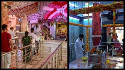 कोविड – 19 के दौर में देवी मां के प्रसिद्ध चमत्कारी मंदिरों का ऐसा है माहौल