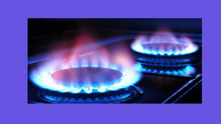 गैस पाइप लाइन डिपॉजिट में 90% छूट