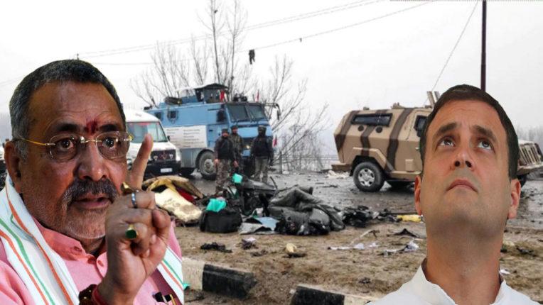 पाकिस्तान के कबूलनामें के बाद भाजपा राहुल गांधी पर हमलावर, कहा- देश से मांगे माफ़ी
