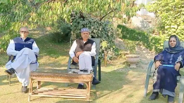 बीजेपी ने गुपकार समूह को बताया मोहरा, कश्मीर का विशेष दर्जा नहीं होगा वापस