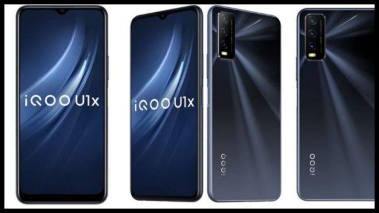 iQOO U1x स्मार्टफोन जल्द हो सकता लॉन्च, स्पेसिफिकेशन्स हुई लीक