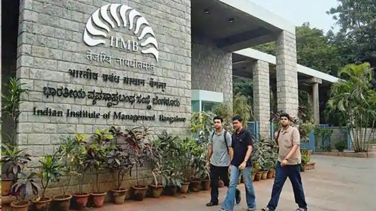 IIM बेंगलुरू का स्नातकोत्तर कार्यक्रम शीर्ष 100 की वैश्विक सूची में