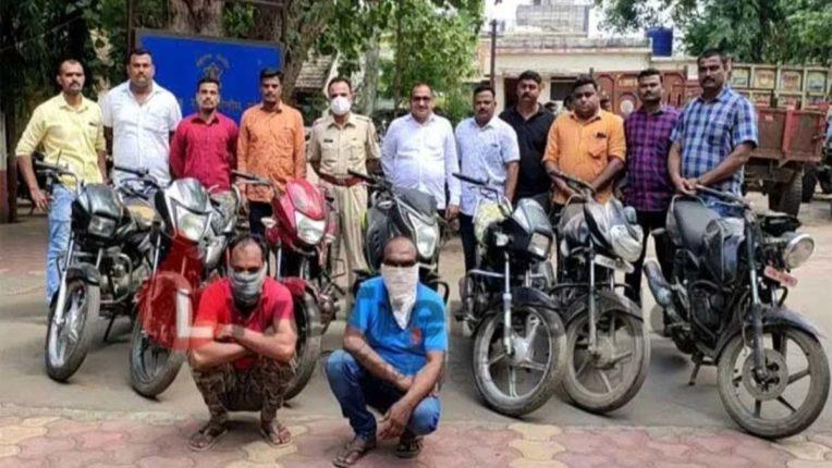 पुलिस ने 2 बाइक चोरों को पकड़ा, 7 मोटरसाइकिल बरामद